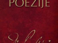 france-preseren-poezije_500